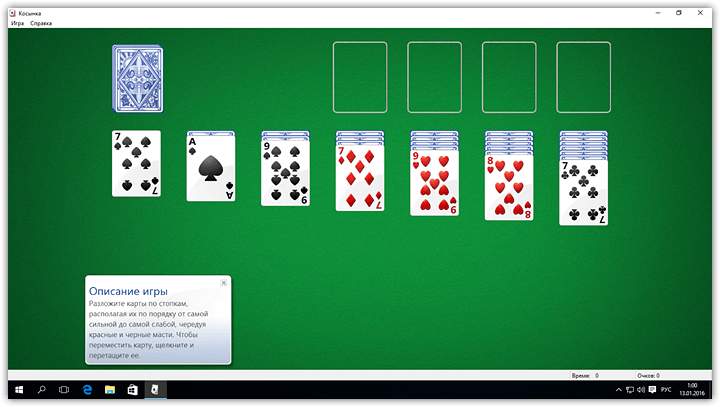 Chess, Minesweeper, Solitaire and other Windows 7 games for Windows 10 (17)