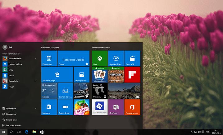 Windows 10 Start Menu hidden features 1