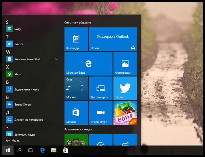 Windows 10 Start Menu hidden features (7)