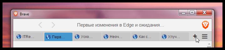 Brave browser (10)