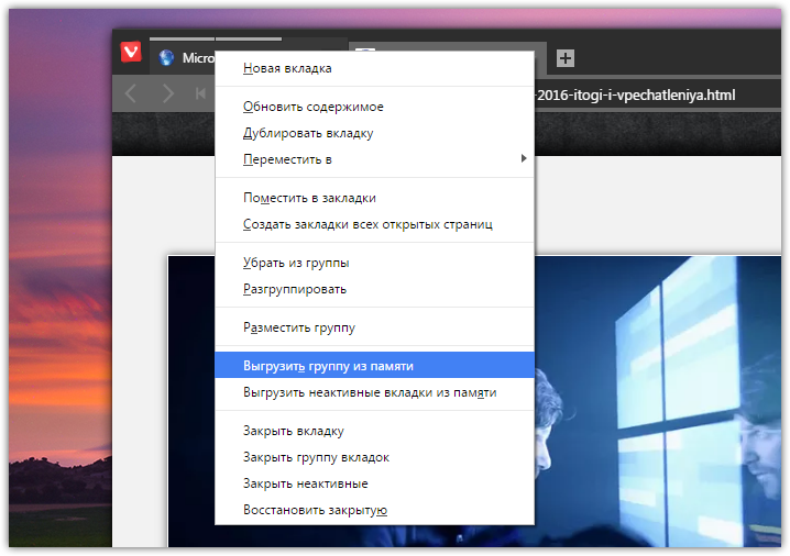 Vivaldi browser 1.1 (2)