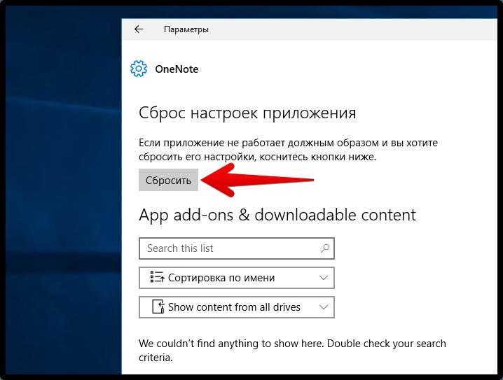 Windows 10 Build 14328 (10)