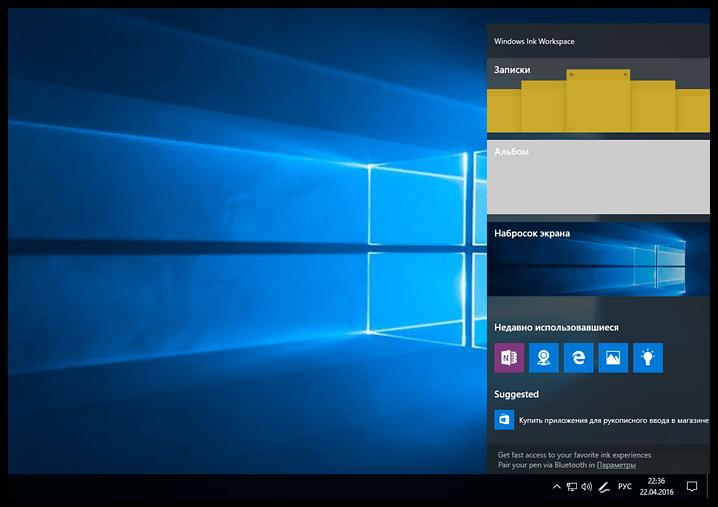 Windows 10 Build 14328 (14)