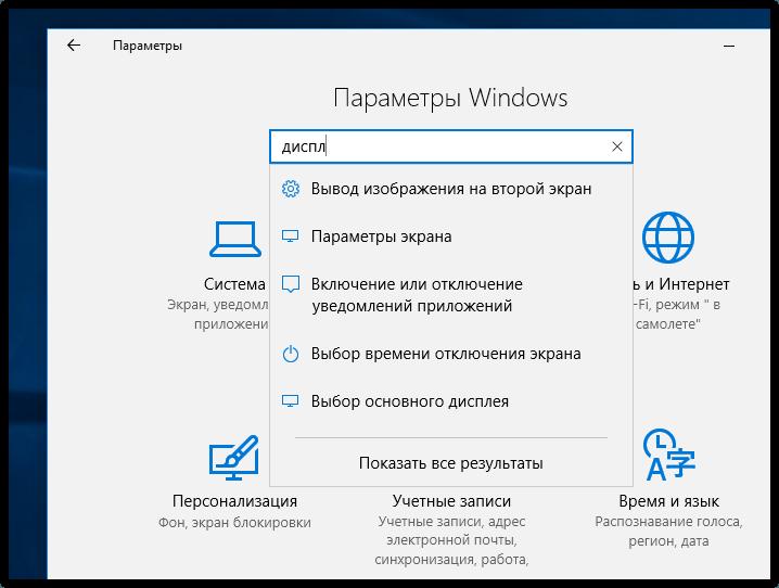 Windows 10 Build 14328 (16)