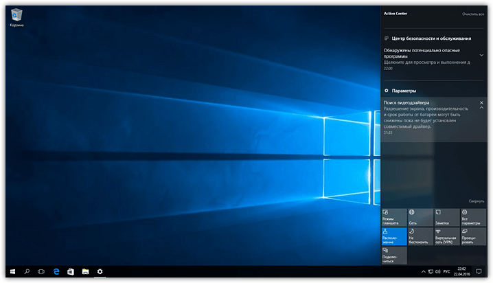 Windows 10 Build 14328 (4)