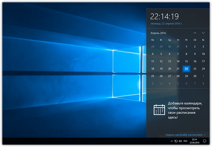 Windows 10 Build 14328 (8)