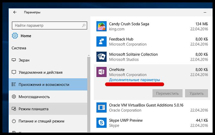 Windows 10 Build 14328 (9)
