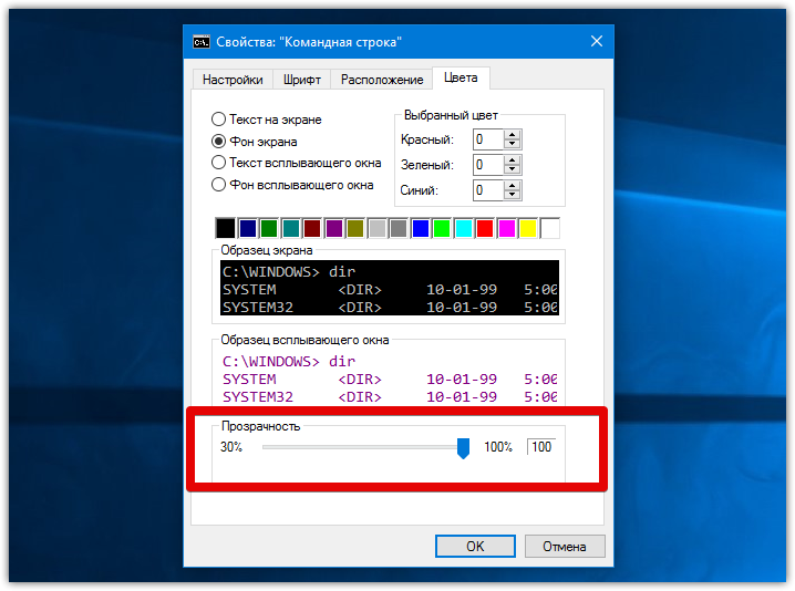 Windows 10 Tips and Tricks (11)