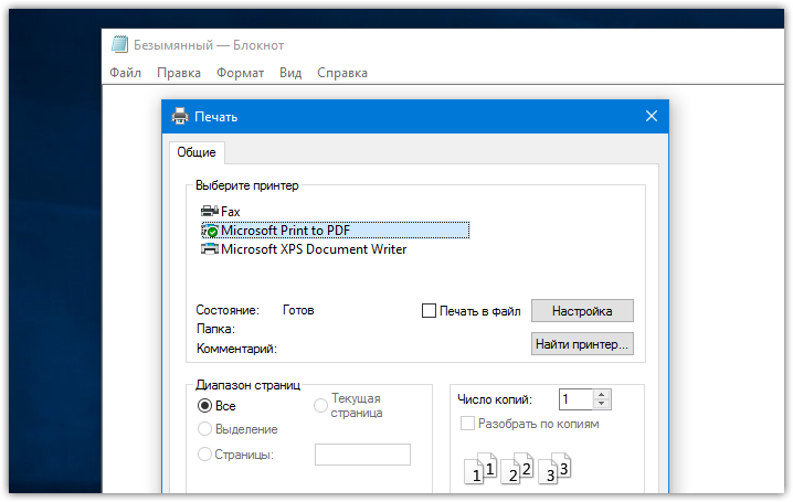 Windows 10 Tips and Tricks (13)