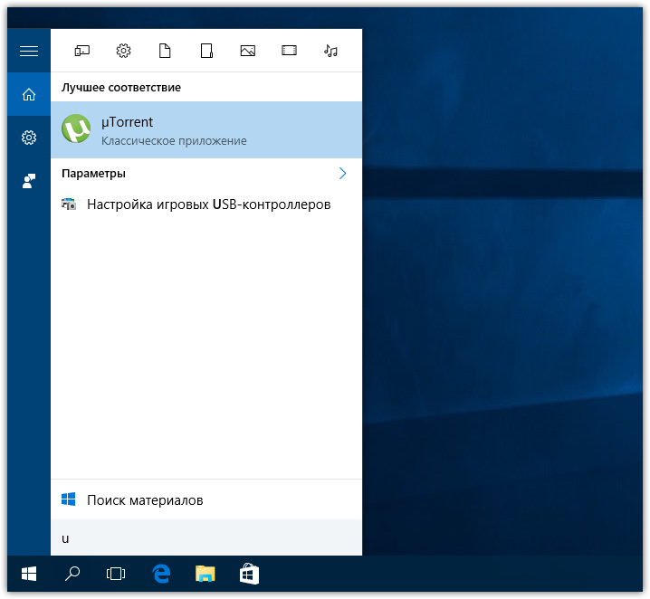 Windows 10 Tips and Tricks (14)