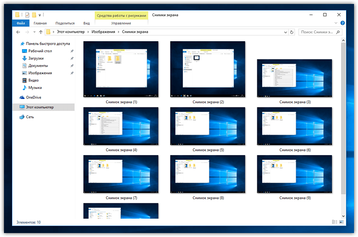 Windows 10 Tips and Tricks (16)