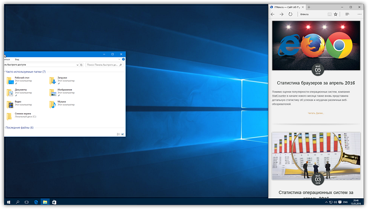 Windows 10 Tips and Tricks (3)