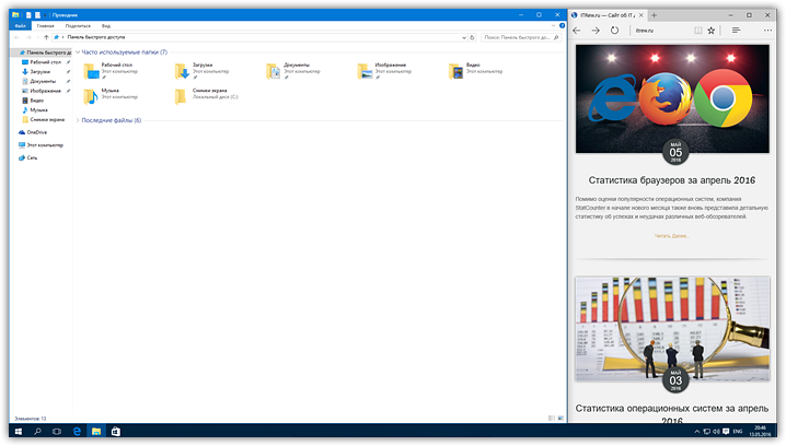 Windows 10 Tips and Tricks (4)