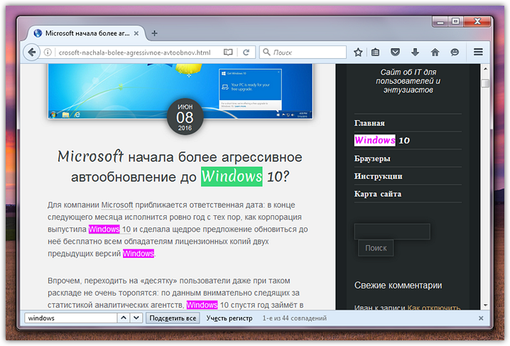 What's new in Firefox Beta, Developer Edition and Nightly (10)