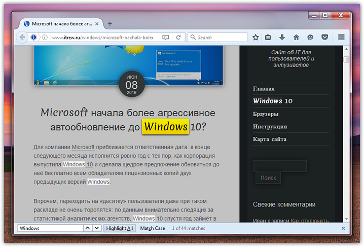 What's new in Firefox Beta, Developer Edition and Nightly (11)