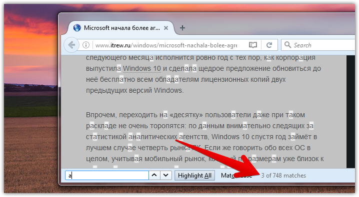 What's new in Firefox Beta, Developer Edition and Nightly (13)