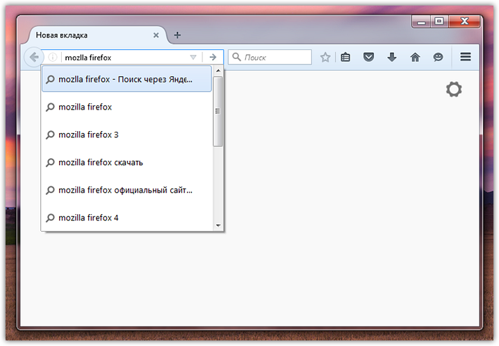 What's new in Firefox Beta, Developer Edition and Nightly (3)