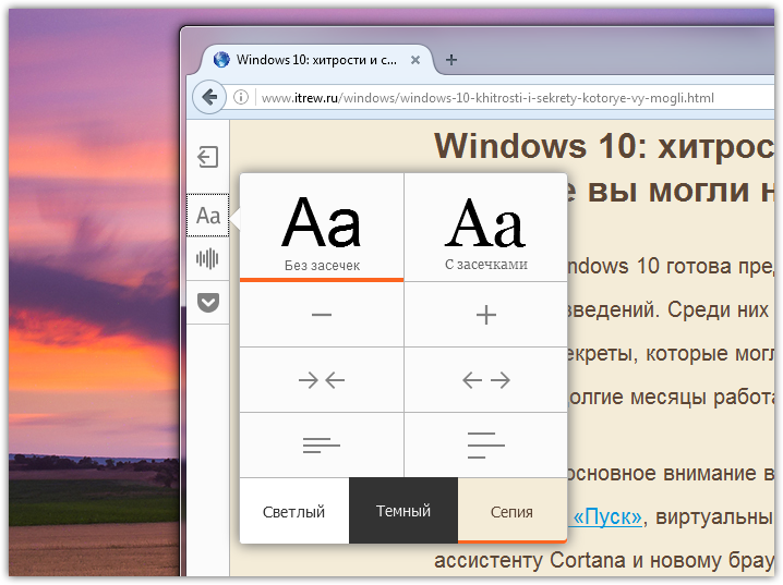 What's new in Firefox Beta, Developer Edition and Nightly (7)