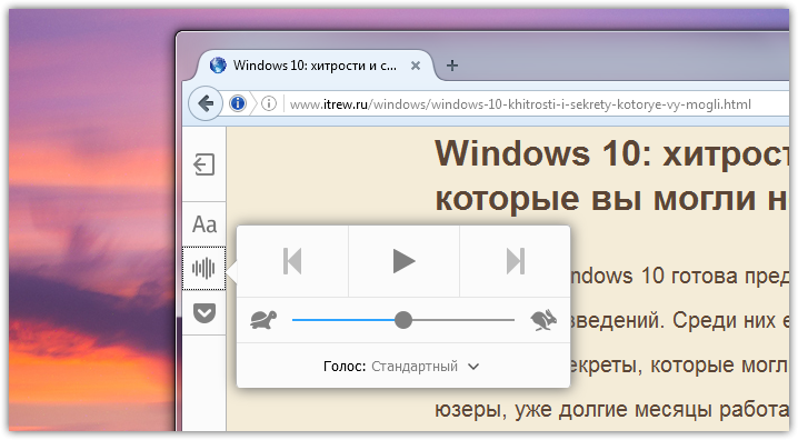 What's new in Firefox Beta, Developer Edition and Nightly (8)