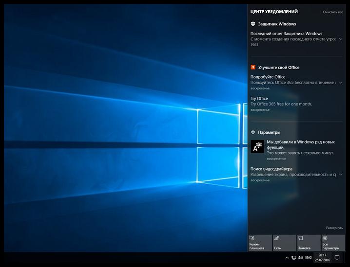 Review Windows 10 Anniversary Update (12)