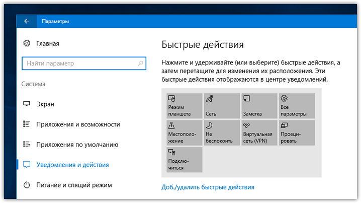 Review Windows 10 Anniversary Update (14)