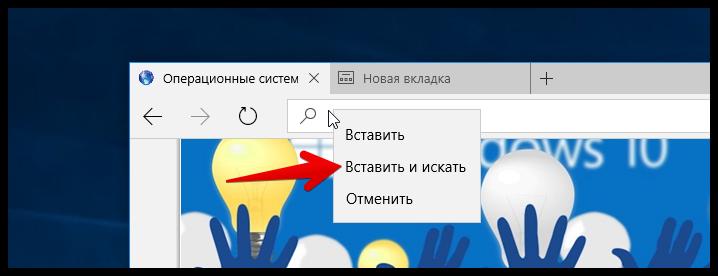 Review Windows 10 Anniversary Update (24)