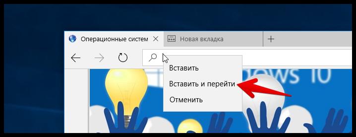 Review Windows 10 Anniversary Update (25)