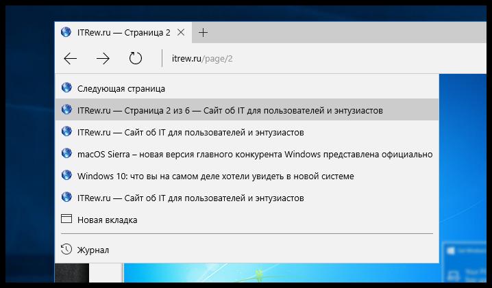 Review Windows 10 Anniversary Update (26)
