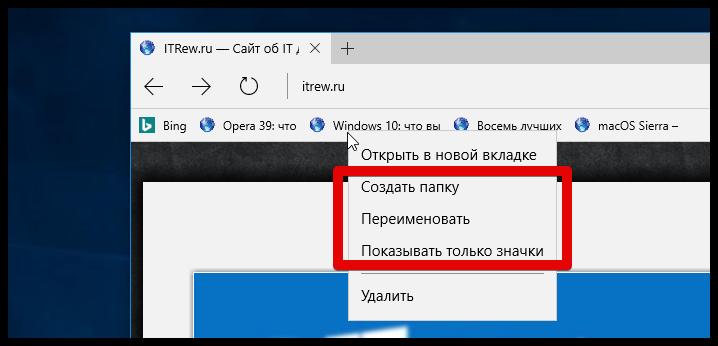 Review Windows 10 Anniversary Update (27)