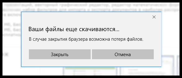 Review Windows 10 Anniversary Update (30)