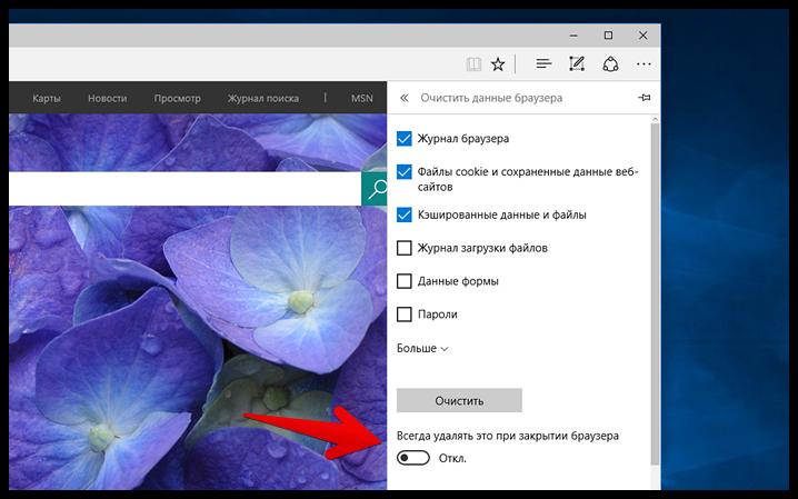 Review Windows 10 Anniversary Update (31)