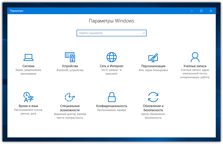 Review Windows 10 Anniversary Update (36)