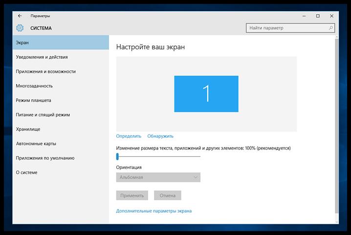 Review Windows 10 Anniversary Update (37)
