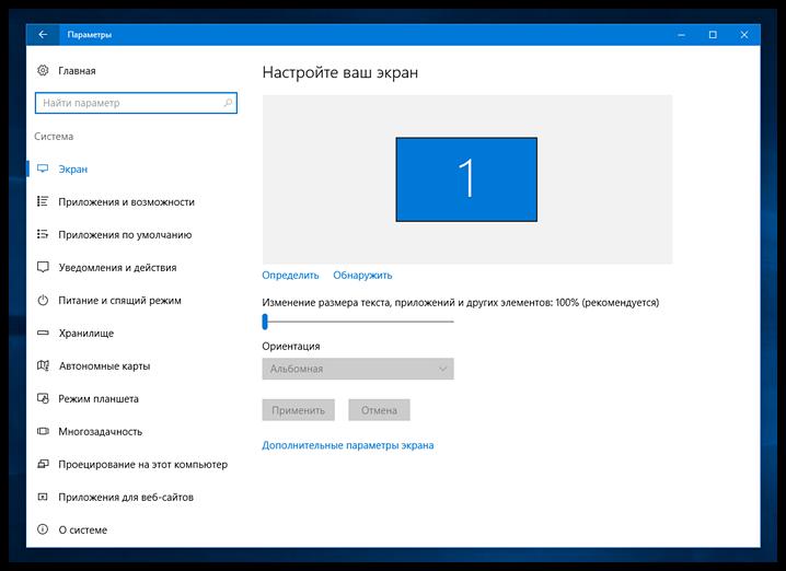 Review Windows 10 Anniversary Update (38)