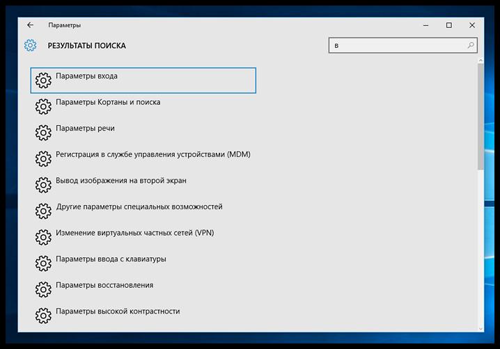 Review Windows 10 Anniversary Update (40)