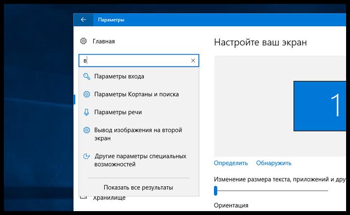 Review Windows 10 Anniversary Update (41)