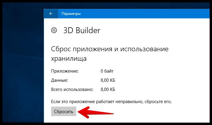Review Windows 10 Anniversary Update (43)