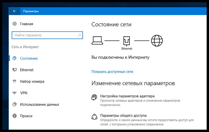 Review Windows 10 Anniversary Update (44)