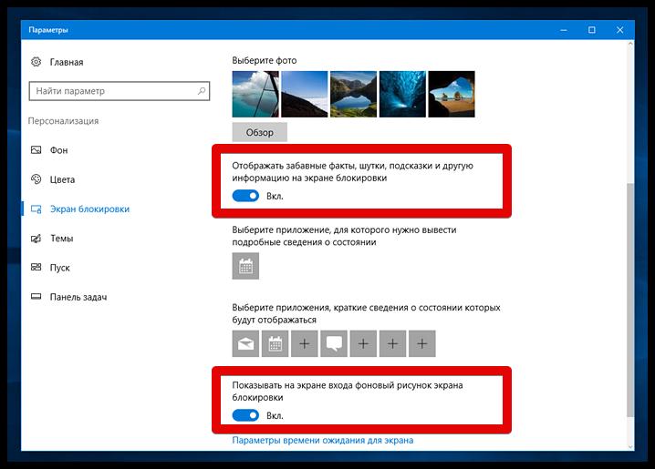Review Windows 10 Anniversary Update (45+)