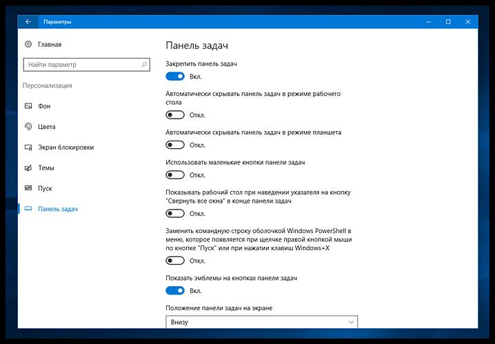 Review Windows 10 Anniversary Update (45)
