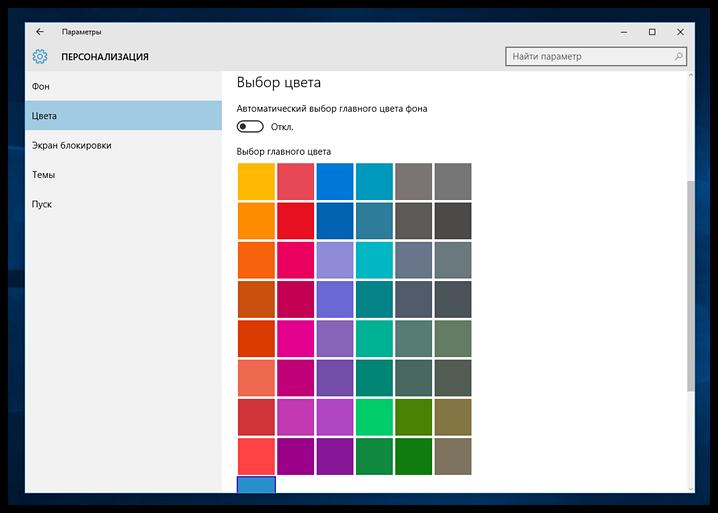 Review Windows 10 Anniversary Update (46)