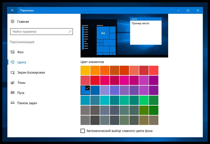 Review Windows 10 Anniversary Update (47)