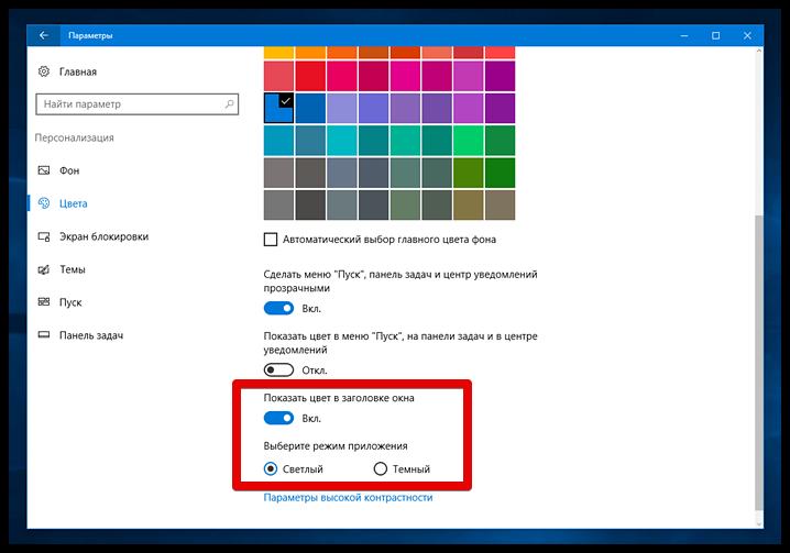 Review Windows 10 Anniversary Update (48)