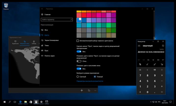 Review Windows 10 Anniversary Update (49)