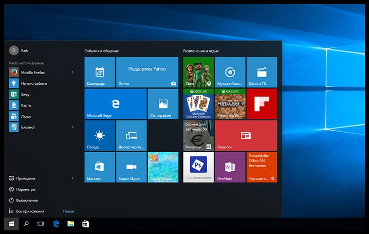 Review Windows 10 Anniversary Update (5)