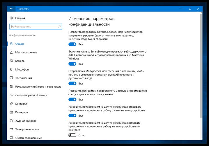Review Windows 10 Anniversary Update (50)