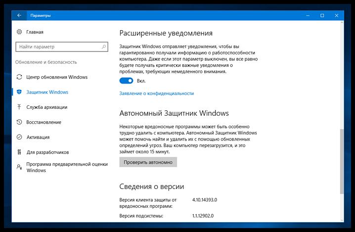 Review Windows 10 Anniversary Update (51)