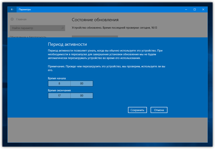 Review Windows 10 Anniversary Update (52)