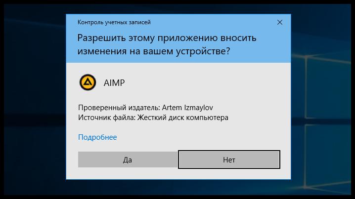 Review Windows 10 Anniversary Update (54)