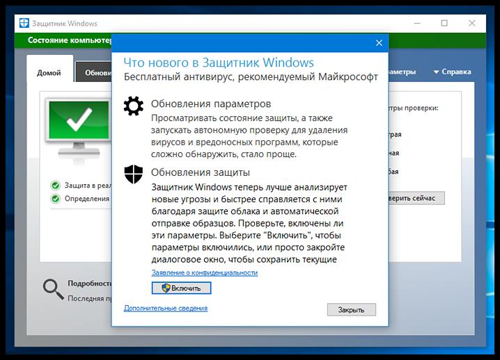 Review Windows 10 Anniversary Update (56)